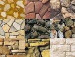Лифчики с камнями блестящие купить