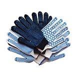 Перчатки рабочие оптом